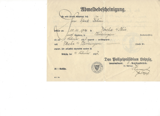Vacha-Police-Registration-front